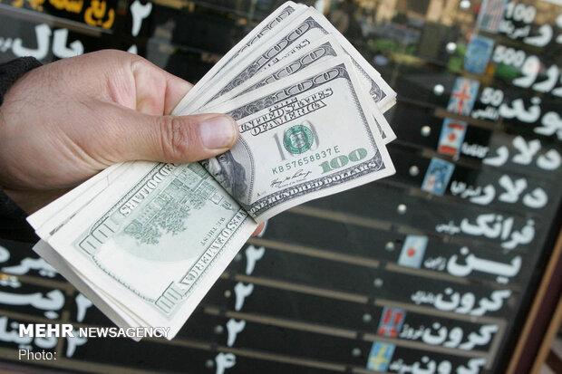 قیمت دلار ۵ فروردین ۱۴۰۰ به ۲۳ هزار و ۹۶۰ تومان رسید