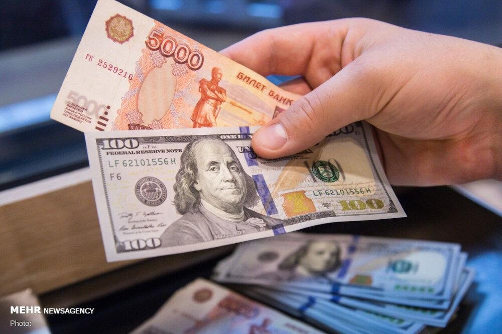 قیمت دلار ۲۹ مهر ۱۴۰۰ به ۲۶ هزار و ۶۹۰ تومان رسید