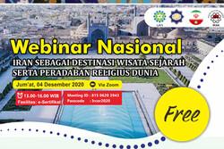 نشست «ایران به عنوان مقصد گردشگری مذهبی تمدن اسلامی» برگزار شد