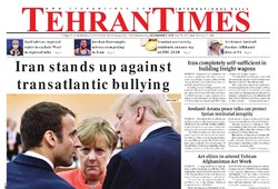 Front pages of Iran's English-language dailies on Dec. 9