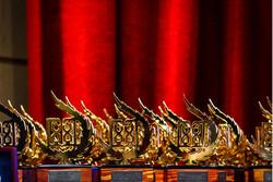 برگزیدگان بیست و یکمین جشنواره ابن سینا معرفی شدند/ اعطای جایزه به ۱۸ استاد