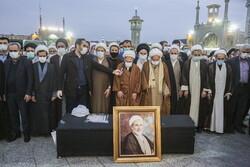 ایران کے سابق چیف جسٹس مرحوم آیت اللہ محمد یزدی کو قم میں سپرد خاک کردیا گیا