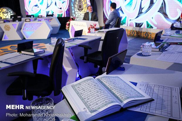 درخشش نخبگان قرآنی خراسان رضوی در مسابقات سراسری قرآن