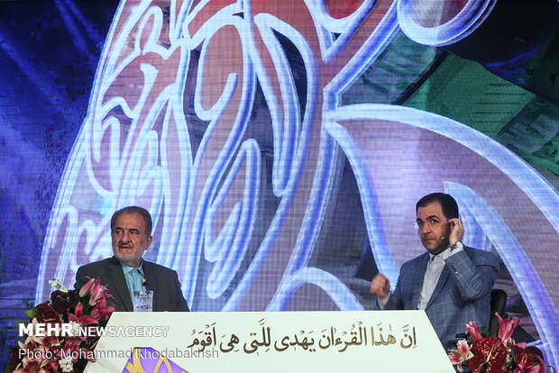 43rd Natl. Holy Quran Competition held in Tehran