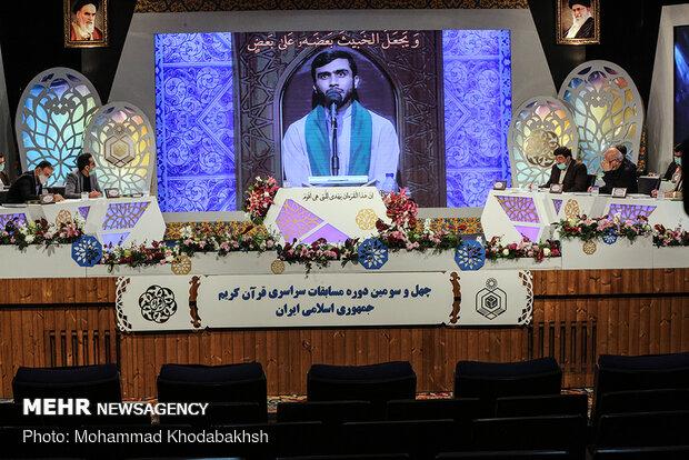 رییس سازمان اوقاف امشب مهمان چهل سومین دوره مسابقات سراسری قرآن
