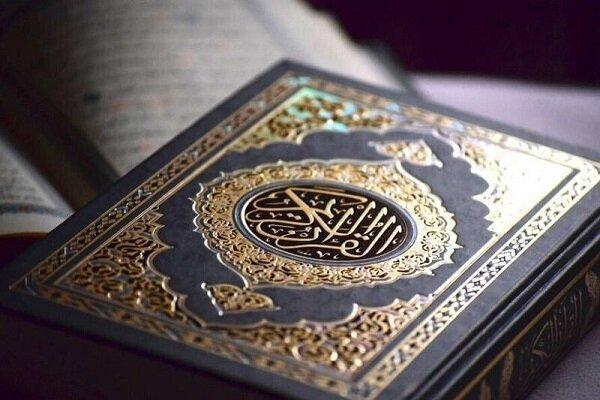 کسب ۱۴ رتبه برتر کشوری توسط مددجویان کرمانشاهی در مسابقات قرآن