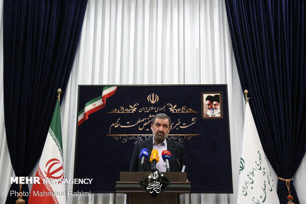 Secretary of Expediency Council holds presser