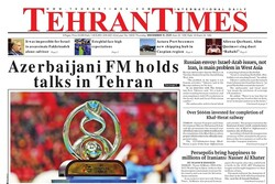 Front pages of Iran's English-language dailies on Dec. 10