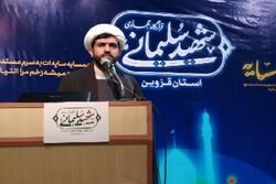 تمدن نوین اسلامی با حضور جوان مؤمن انقلابی محقق میشود
