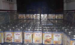 کشف بیش از ۲۰ تن روغن مایع و جامد یارانهای در تربت جام