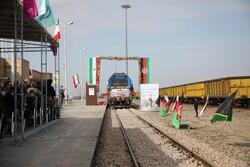 Inauguration ceremony of Khaf-Herat railway