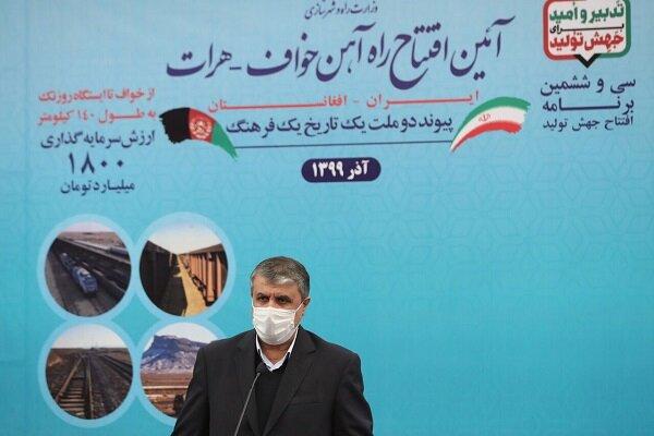 Khaf-Herat Railway can transport 6mn tons of cargo annually
