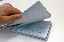آمادگی شبکه بانکی برای اجرای قانون جدید چک از ابتدای سال ۱۴۰۰