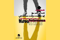 فستیوال «مونوپرفورمنس» برگزار میشود/ حفظ گردونه تجربه و اجرا