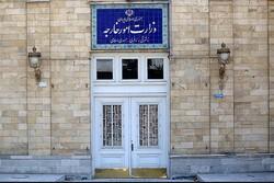 الخارجية الايرانية تستدعي السفير التركي/ حقبة إدعاءات الإمبراطوريات الساعية للحرب والتوسع قد انتهت