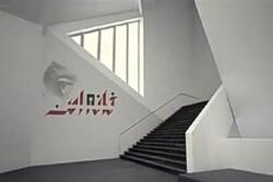 اسرار پشتپرده سریال «خانه امن»
