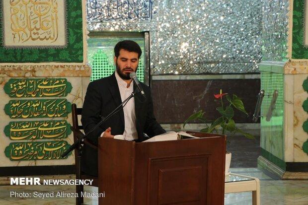 Tahran'daki dua merasiminden fotoğraflar