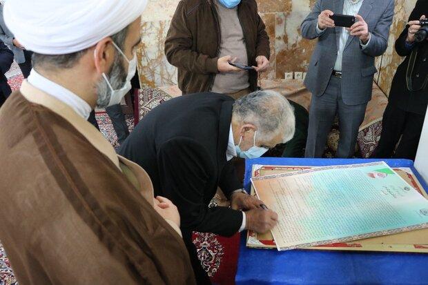 مازندران میں ایک واقف نے اپنی زمین کو ایران کے پرامن ایٹمی پروگرام کے لئے وقف کردیا