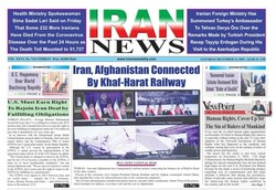 Front pages of Iran's English-language dailies on Dec. 12