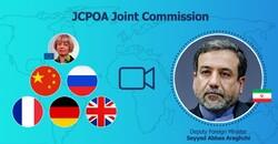 اجتماع اللجنة المشتركة للاتفاق النووي سیعقد یوم الاربعاء
