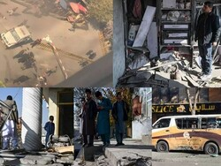 کابل کے ايئر پورٹ سمیت دیگر  مقامات پر 9 راکٹ حملے