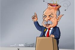 التصريحات الاخيرة للرئيس التركي اردوغان في شؤون الجمهورية الاسلامية