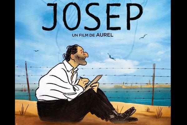 جوایز فیلم اروپا برندگان انیمیشن و کمدی خود را شناخت