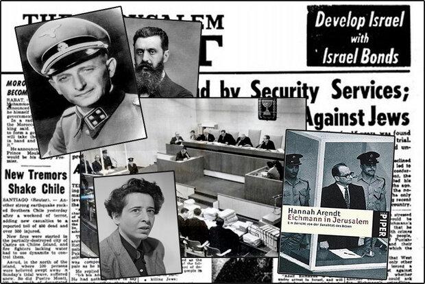 وقتی اسرائیل یکی از خادمانش را اعدام کرد/ مچگیریهای هانا آرنت