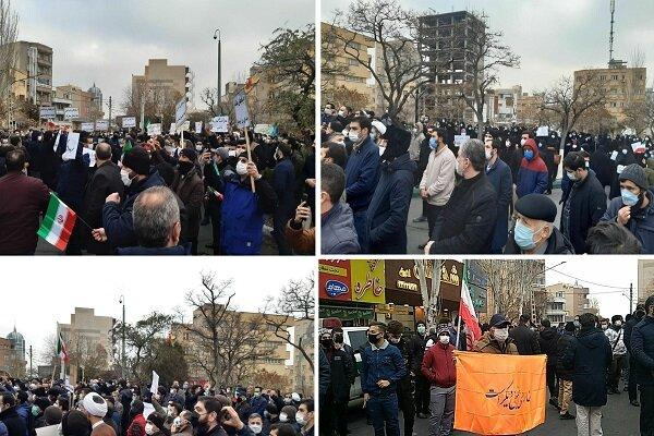 Türkiye'nin Tebriz Başkonsolosluğu önünde gösteri düzenlendi