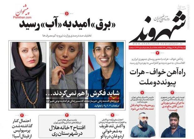 İran'da bugünkü gazete manşetleri