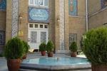 Türkiye Büyükelçisi İran Dışişleri Bakanlığı'na çağrıldı