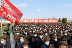آمریکاو اروپا کره شمالی را به سوءاستفاده از شیوع کرونا متهم کردند