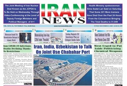 Front pages of Iran's English-language dailies on Dec. 13