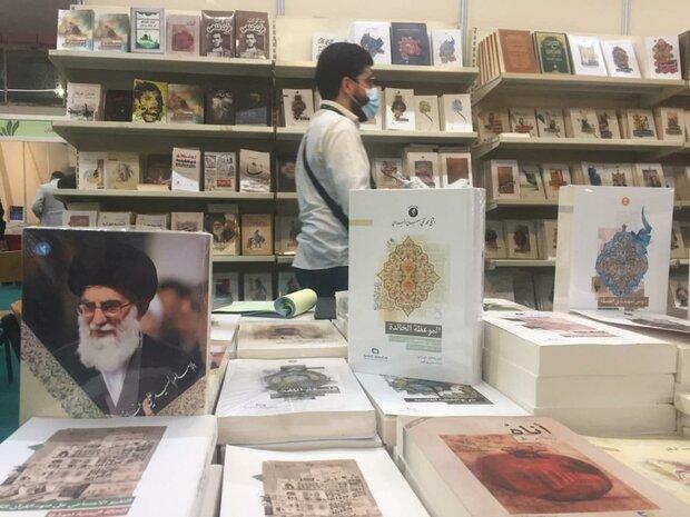 إزاحة الستار عن مجموعة أعمال قائد الثورة الإسلامية باللغة العربية/ بالصور