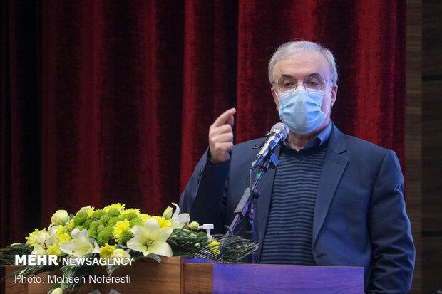 رتبه ایران در ثبت کارآزمایی بالینی کرونا