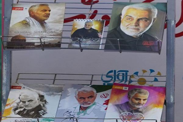 صادرات مداد و دفتر مشق آزاد شد
