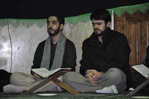 حضور در جلسات قرآن