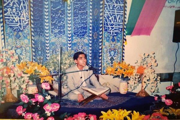 محفل انس با قرآن در رفسنجان