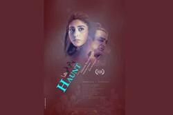 İran yapımı kısa film Amerikan sinemaseverlerle buluşacak