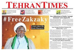 Front pages of Iran's English-language dailies on Dec. 14