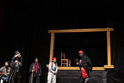 32nd Gilan Provincial Theater Festival