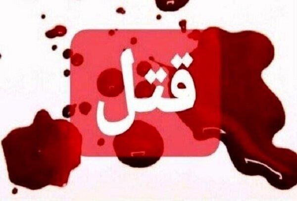 سه نفر از اعضای خانوادهای در مرند به قتل رسیدند