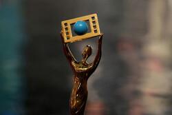 اختتامیه جشنواره «سینماحقیقت» را آنلاین ببینید/ اعلام جزییات