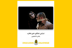 کلیشه های تئاتر دفاع مقدس برای جوانان جذاب نیست/ وضعیت تئاتر مشهد