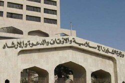 السعودية تعزل أكثر من 100 إمام وخطيب مسجد لعدم تحريضهم على الإخوان