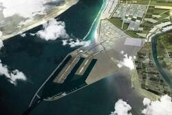 Irak medyası: Fav limanı Süveyş'e alternatif