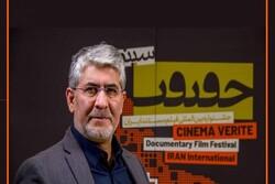 Moqaddam's message on occasion of Cinema Verite inauguration