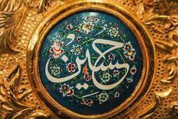امام حسین(ع) همه هستی و داشتههای خویش را در راه خدا تقدیم کرد/انسان چگونه به مقام انسانیت می رسد؟