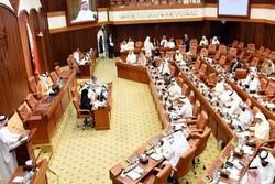 پارلمان بحرین با حل بحران قطر مخالفت کرد