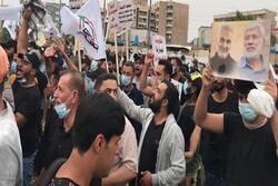 الشعب العراقي يرفض ثالث جولة من الحوار الاستراتيجي مع اميركا